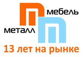 МеталлМебель